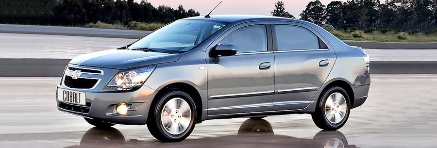 Серый Chevrolet Cobalt 2 сбоку.