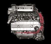 Иконка двигателя Mitsubishi бензин 4G3
