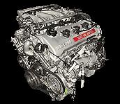 Иконка двигателя Nissan серии VE