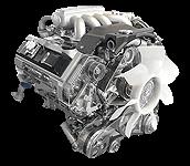 Иконка двигателя Nissan серии VH