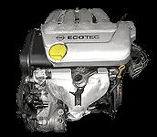 Иконка двигателя Opel X-серия