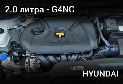 Ссылка-картинка на двс Hyundai G4NC