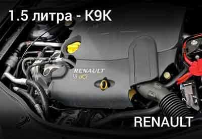 Картинка-ссылка Renault k9k