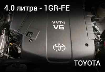 Ссылка-картинка на двс Toyota 1GR-FE