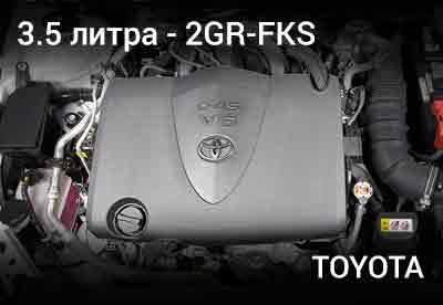 Ссылка-картинка на двс Toyota 2GR-FKS