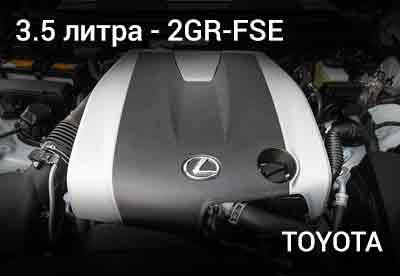 Ссылка-картинка на двс Toyota 2GR-FSE