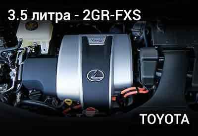 Ссылка-картинка на двс Toyota 2GR-FXS