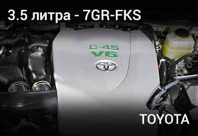 Ссылка-картинка на двс Toyota 7GR-FKS