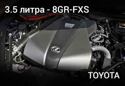 Ссылка-картинка на двс Toyota 8GR-FXS