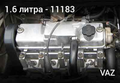 Ссылка-картинка на двигатель Ваз 11183