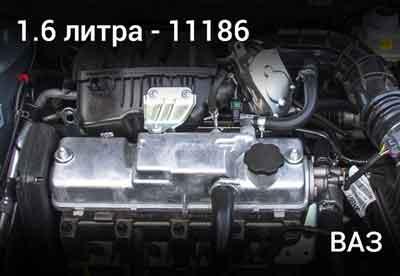 Ссылка-картинка на двигатель Ваз 11186