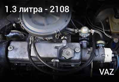 Ссылка-картинка на двигатель Ваз 2108