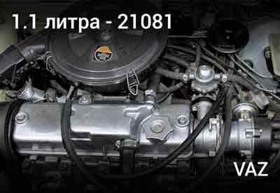 Ссылка-картинка на двигатель Ваз 21081