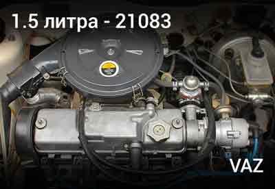 Ссылка-картинка на двигатель Ваз 21083