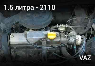 Ссылка-картинка на двигатель Ваз 2110