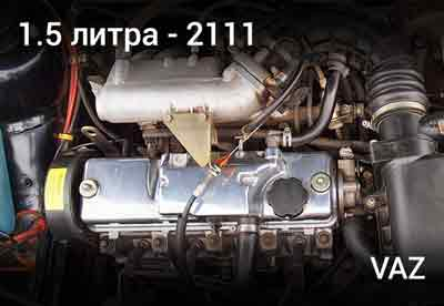 Ссылка-картинка на двигатель Ваз 2111