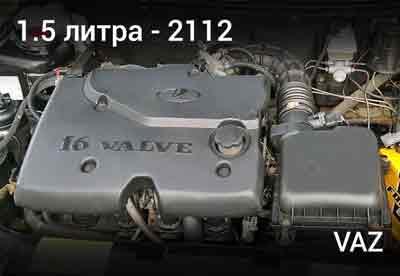 Ссылка-картинка на двигатель Ваз 2112