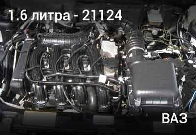 Ссылка-картинка на двигатель Ваз 21124