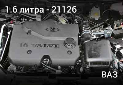 Ссылка-картинка на двигатель Ваз 21126