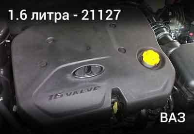 Ссылка-картинка на двигатель Ваз 21127