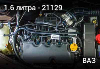 Ссылка-картинка на двигатель Ваз 21129