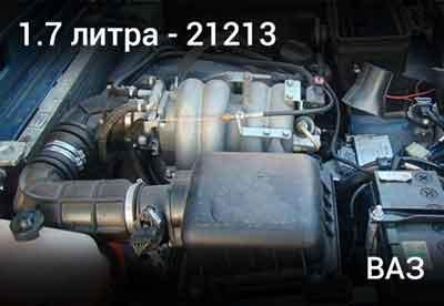 Ссылка-картинка на двигатель Ваз 21213
