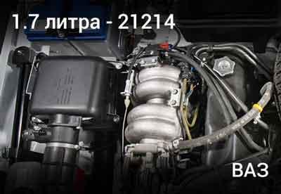 Ссылка-картинка на двигатель Ваз 21214